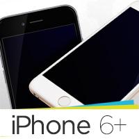 reparation smartphone apple iphone 6 plus