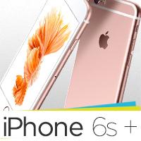 reparation smartphone apple iphone 6s plus