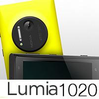 reparation smartphone nokia lumia 1020