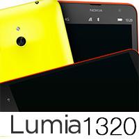 reparation smartphone nokia lumia 1320