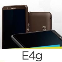 reparation smartphone sony xperia e4g