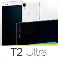 reparation smartphone sony xperia t2 ultra