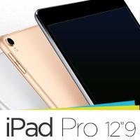 reparation tablette apple ipad pro 12