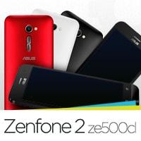 reparation smartphone asus zenfone 2 ze500cl