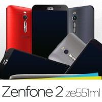 reparation smartphone asus zenfone 2 ze551ml