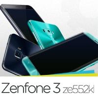 reparation smartphone asus zenfone 3 ze552kl