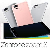 reparation smartphone zenfone zoom s ze553kl