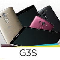 reparation smartphone Lg g3s