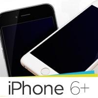 reparation smartphone apple reparation iphone 6 plus