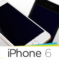reparation smartphone apple iphone-6