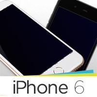 reparation smartphone apple reparation iphone 6