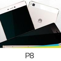 reparation smartphone huawei p 8
